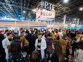 Irány a PTE a 21. EDUCATIO Nemzetközi Szakkiállításon is!