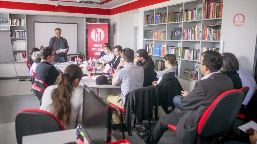 Fiatal kutatók fóruma