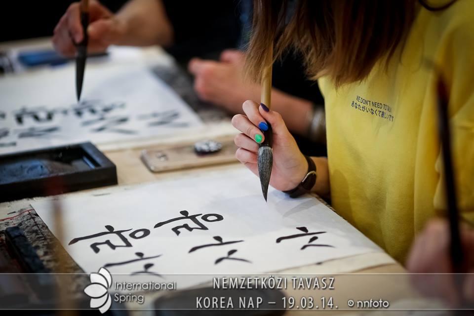 Szívhez szóló Korea Nap
