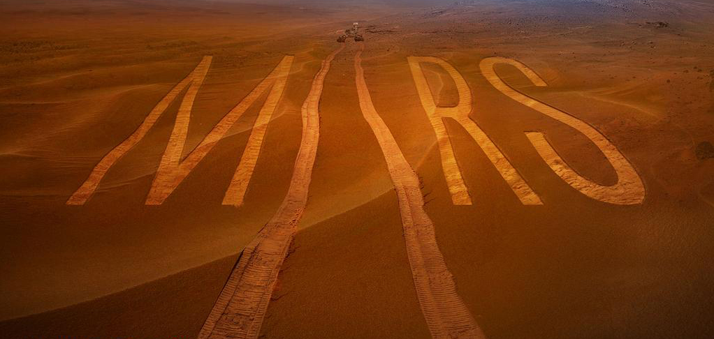 Mars -expedíció